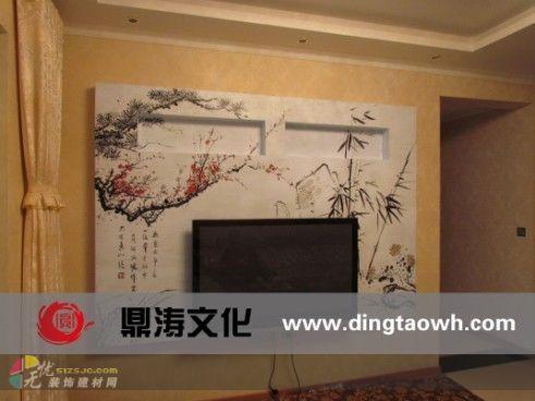 电视墙壁画(艺术手绘墙)